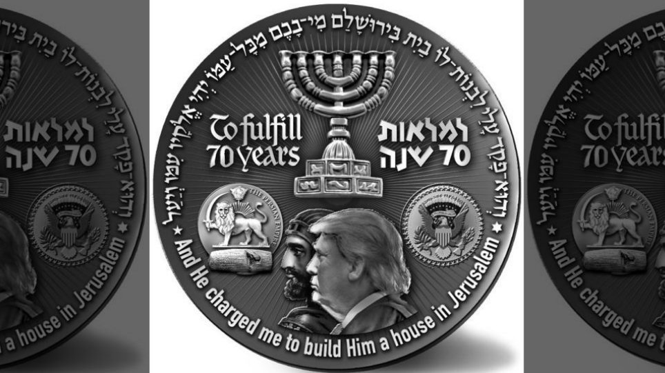 trump-jerusalem-embassy